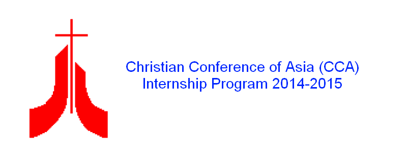 CCA Internship Program