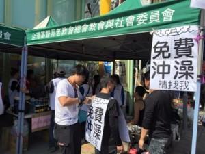 Gereja Presbiterian di Taiwan melakukan aksi sosial untuk menggalang bantuan bagi para korban gempa